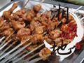 毕节哪里学阿拉伯烤肉的做法图片