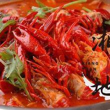 贵州哪里可以学口味虾技术,贵州学口味虾的地方