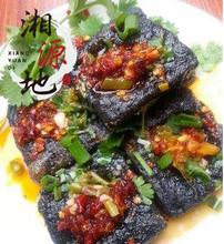 贵州哪里培训臭豆腐技术,贵州哪里学臭豆腐技术