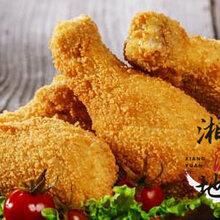 广东哪里学炸鸡汉堡技术,炸鸡汉堡培训
