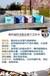 婧氏衛生巾多少錢一箱?一次拿一年的能便宜多少?