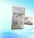 供应蚌埠医疗废水消毒剂销量领先量大优惠过硫酸氢钾盐厂家