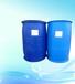 供应湛江重金属捕捉剂有机硫TMT15金属螯合剂