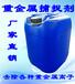 供应江门有机硫TMT15电厂专用有机硫广东重金属捕捉剂