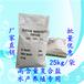 污水處理專用單過硫酸氫鉀鹽廣西柳州水產養殖消毒劑
