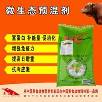 微生態預混劑,牛羊促生長飼料,微生態飼料預混料圖片