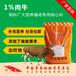 肉牛常见的饲料有哪些?牛催肥核心饲料添加剂