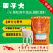 种羊养殖饲料,羊专用预混料