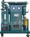 ZY-100高效真空滤油机
