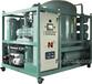 ZYD-I-150特高压油处理设备