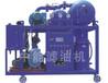 ZYD-200高效双级再生型真空滤油机