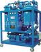 TY-10透平油专用滤油机