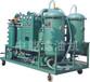 TYC-50润滑油再生滤油机