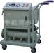 TYB-80聚结分离滤油机