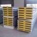 供青海西宁岩棉防火夹芯板和海东岩棉板