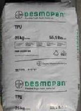 拜耳481.德国TPU.注塑级TPU481