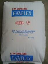 三井EVA210(VA含量28-熔指400)EVA210