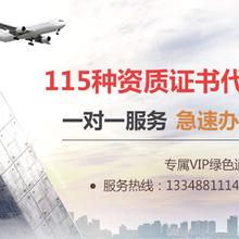 顶呱呱建筑资质,在深圳顺利拿到资质就这么简单!