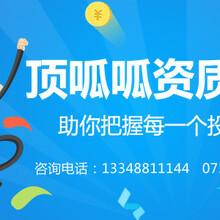 顶呱呱建造师挂靠,北京二级注册建造师继续教育流程