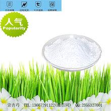 兽药原料1,3-双(对氯苯叉氨基)胍盐酸盐厂家直销