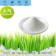 羟基硬脂精8028-45-3食品抗结剂厂家直销现货图片