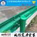 山东厂家直销防撞高速波形护栏板