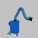 焊烟净化器环保除尘机
