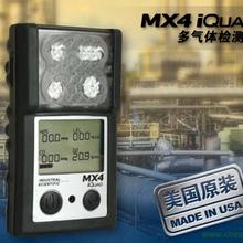 MX4個人用便攜式多功能四合一氣體檢測儀煤安礦安認證圖片