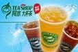加盟阿水大杯茶盈利模式