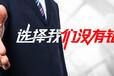 湖南邵阳恒指期货开户你想不到的惊喜全国总部招商