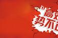益阳Yiy恒指期货开户或者代理全网最低手续费