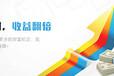 惠州Huiz恒指期货开户或者代理香港全权授权公司