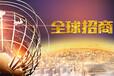 山东SD股指期货开户面向全国招代理