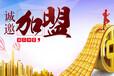 绵阳Miany股指期货开户国内全权授权公司