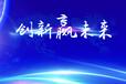 天津外盘期货代理文华财经国内正规稳定平台