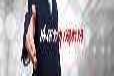 杭州市外盘期货开户全国最低价来袭那家公司比较正规