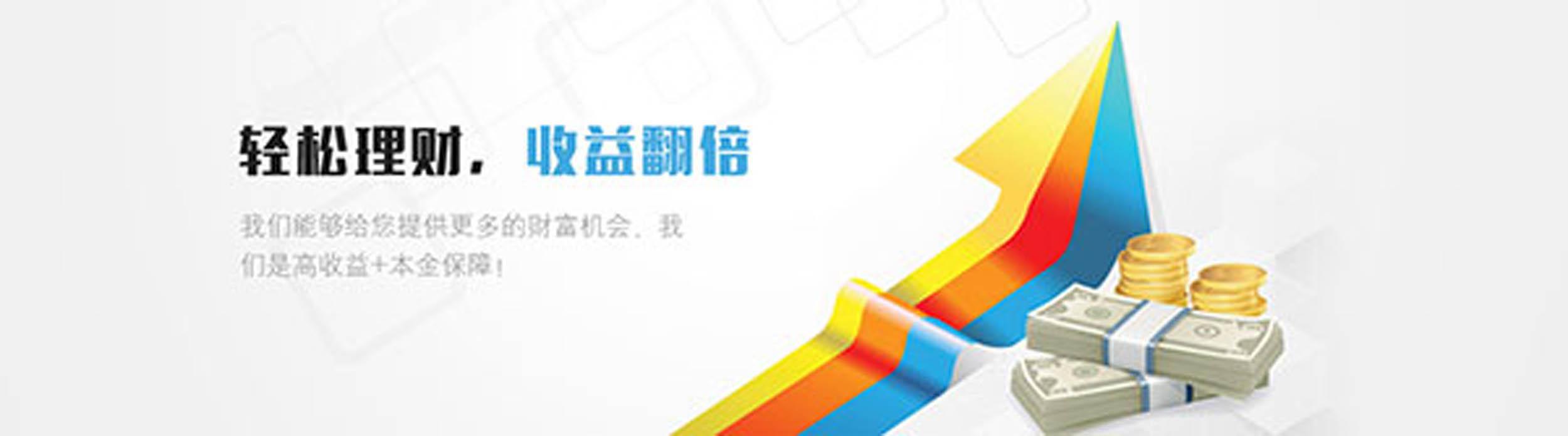 湖州hu恒指代理加盟今年热门赚钱项目