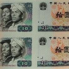 重庆大渡口历代纸钞免费鉴定,可拍卖,可私下交易。图片