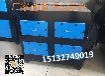 活性炭废气处理环保箱吸附箱废气处理设备环保工业过滤器