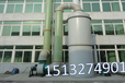 喷淋塔废气净化器