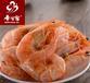 炭烤烟台野生对虾零食补钙即食烤海虾干