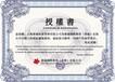 北京房山都城国际国际期货招代理居间合作