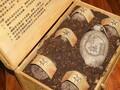 品红台铭酒诚交天下朋友回味悠长的玉液琼浆图片