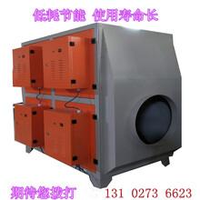 等离子烟雾净化器等离子有机废气处理设备等离子废气净化器