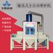 廣東自動化設備噴砂機-艾航輸送式自動噴砂機