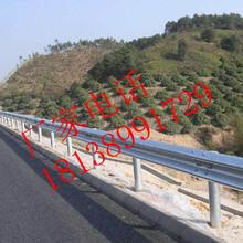 波形护栏厂家热镀锌高速公路护栏厂家直销乡村公路护栏
