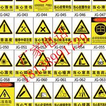 标志牌厂家直销交通反光标志牌交通铝板指示牌