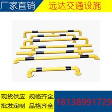 挡车器厂家直销钢管定位器车位定位器停车位挡车器