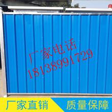 天津厂家直销彩钢板施工护栏市政彩钢板围挡工程工地马路城市围挡墙圈