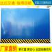 广州泡沫围挡围栏施工围挡工程围栏防护栏道路广州围挡市政围闭